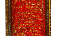 """<p><strong>DERVISH  </strong>1987-92  96"""" x 39""""</p>"""