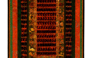 """<p><strong>THE GIBSON</strong>  1991  48"""" x 24""""</p>"""