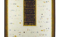 """<p><strong>WITHIN THE STUDIO  </strong>1998-01  48"""" x 32""""</p>"""