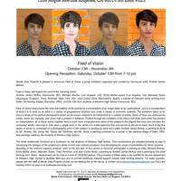 """<p style=""""text-align: center;"""">FIELD OF VISION press release information.</p>"""